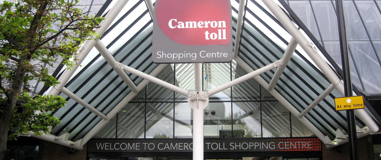 Cameron Toll Shopping Centre 1